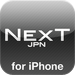 NexT JPN vol1 for iPhone